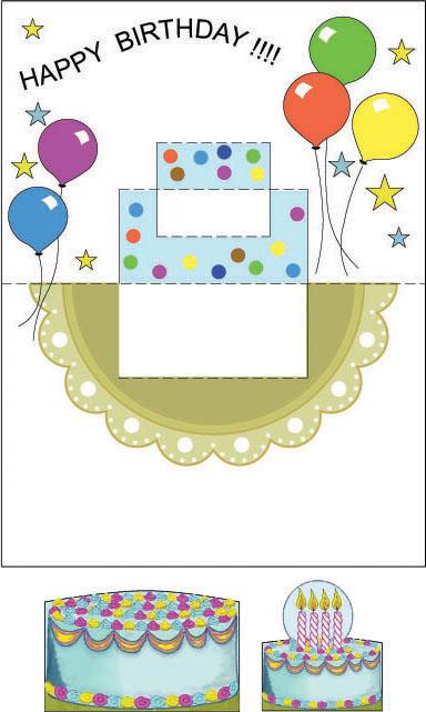 Объемная открытка на день рождения своими руками шаблоны